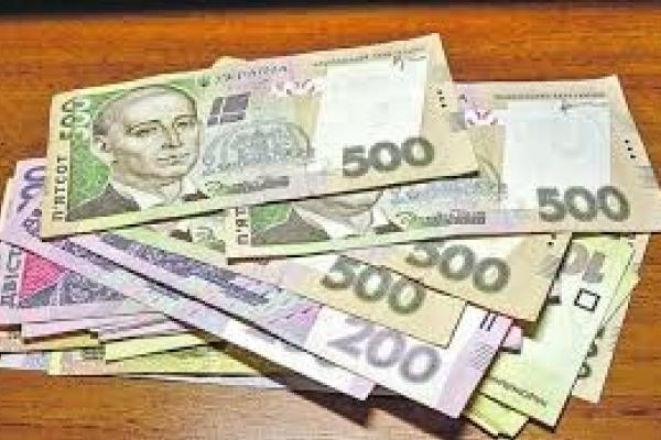 Чернівчанам виплачують заборгованість із заробітної плати