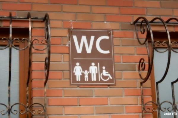 Вбиральні для маломобільних верств населення з'являться у Чернівцях