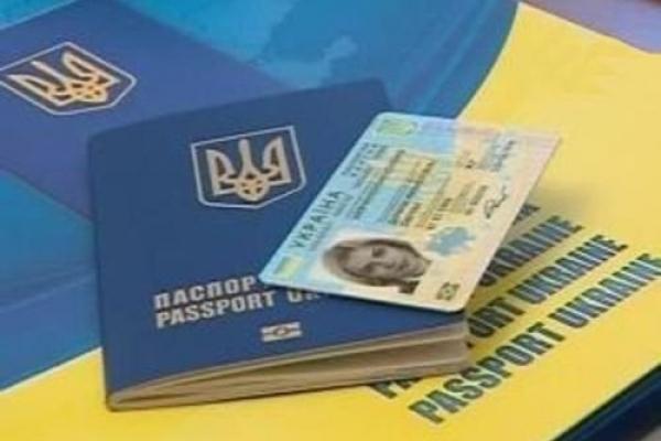 Чернівчанам стане зручніше отримувати закордонні паспорти