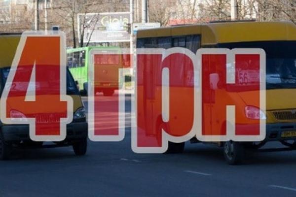 Громадський транспорт для буковинців поки-що не подорожчає