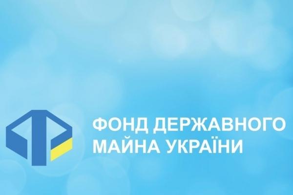У Чернівцях оголошено конкурс на оренду