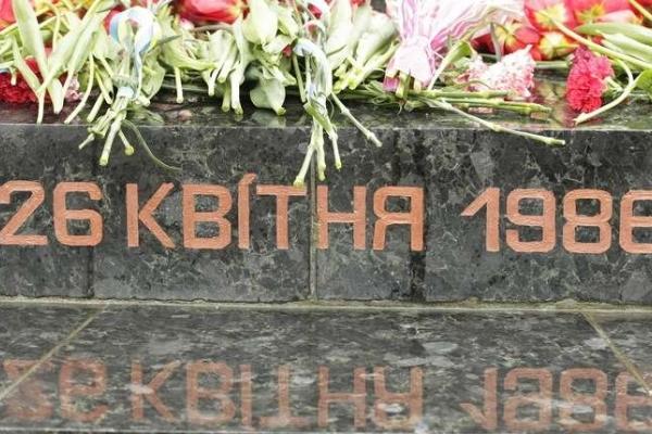 З нагоди 32-ї річниці Чорнобильської трагедії на Буковині проведуть низку заходів