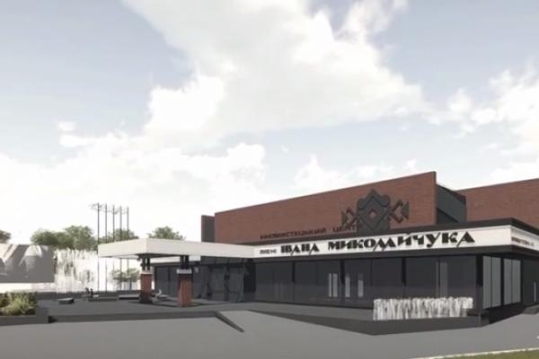Буковинці просять владу відремонтувати кіномистецький комплекс імені Івана Миколайчука