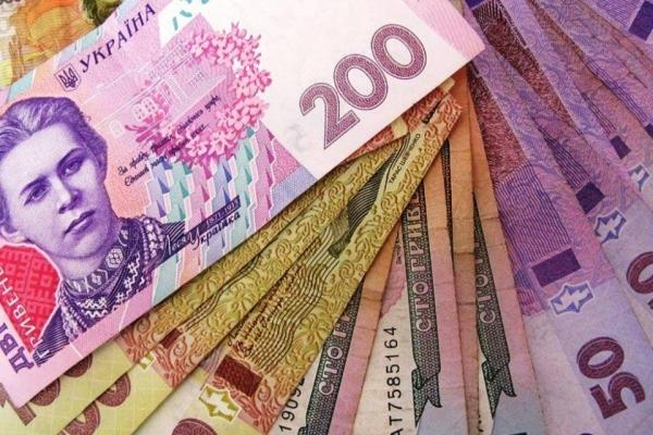 Буковинцям повідомили розміри грошових нагород для переможців конкурсів та турнірів