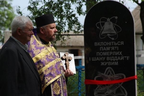 У Герці на Буковині відкрили пам'ятну стелу ліквідаторам аварії на Чорнобильській АЕС (Фото)