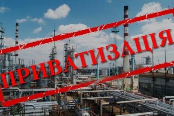 Які об'єкти приватизують у 2018 році на Буковині?