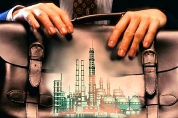 Які дев'ять об'єктів приватизують у Чернівецькій області
