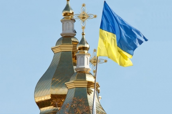 Буковинці проведуть заходи на підтримку Єдиної Помісної Православної Церкви