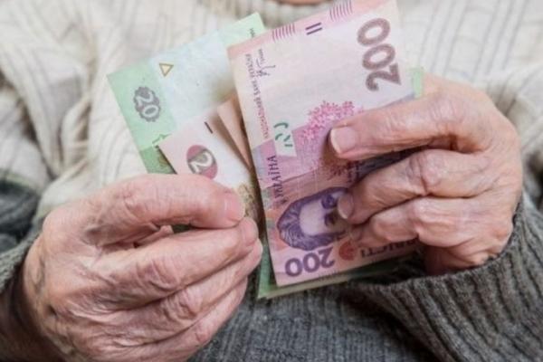 У Чернівцях провели індексацію пенсій