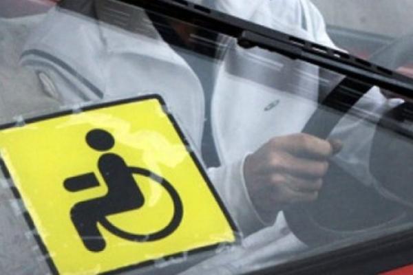 Буковинці з інвалідністю мають право на забезпечення автомобілями