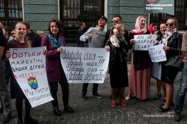 Націоналісти зірвали «Фестиваль рівності» у Чернівцях (Фото)