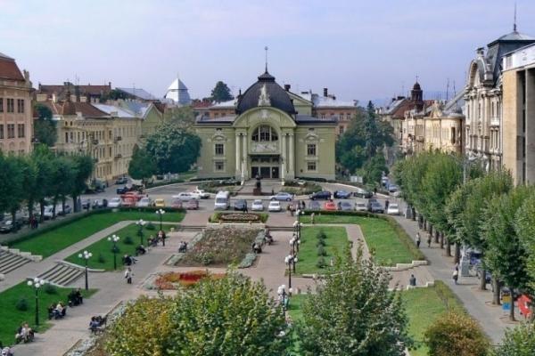 У Чернівцях презентували перший том «Великої української енциклопедії»