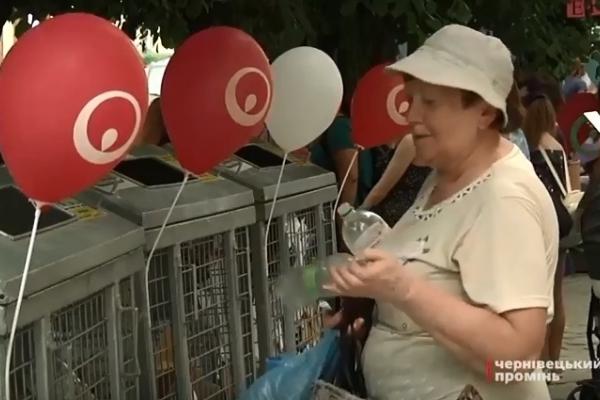 Принеси сміття - отримай подарунок: у Чернівцях відбувся «Екофестиваль» (Відео)