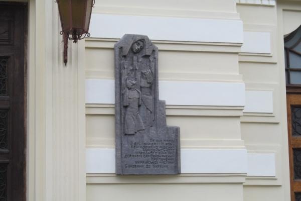 Відзначення сторіччя Буковинського народного віча у Чернівцях готують формально для «галочки»