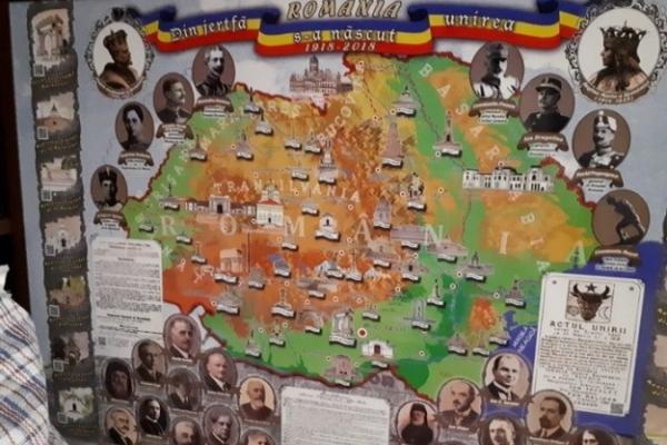 Бухарест занепокоєний діями СБУ в румунському центрі в Чернівцях