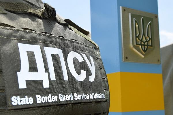 На Буковині іноземець спробував незаконно потрапити в Україну