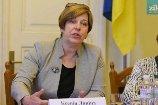 Голова Державної регуляторної служби України приїде на Буковину