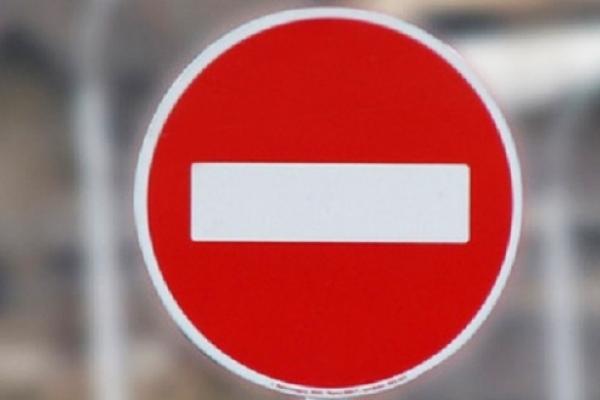 У Чернівцях 1 липня обмежать рух транспорту