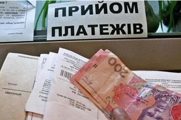 На Буковині триває прийом документів на монетизацію субсидії