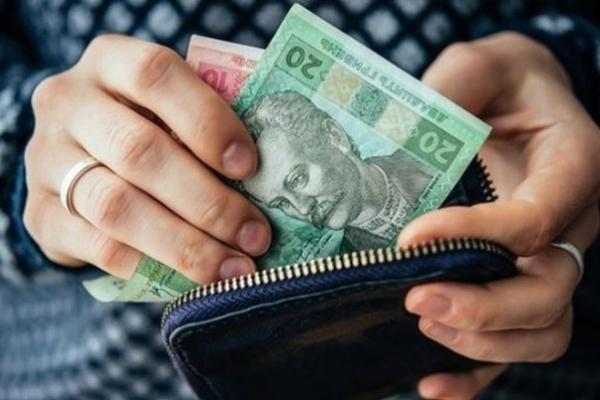 Середня зарплата в регіонах: Чернівецька область - серед аутсайдерів