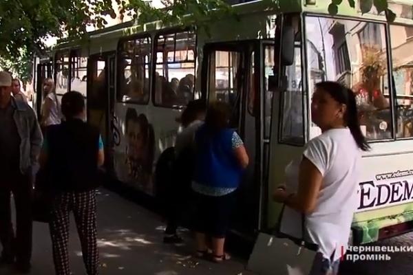 У Чернівцях зросте ціна на проїзд тролейбусом (Відео)