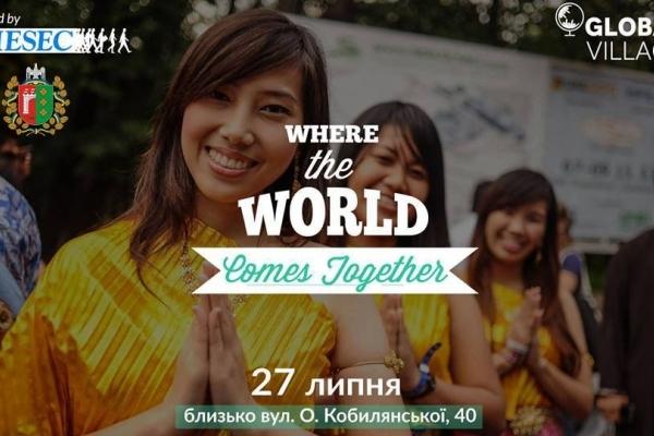 У Чернівцях пройде фестиваль культур «Global Village»