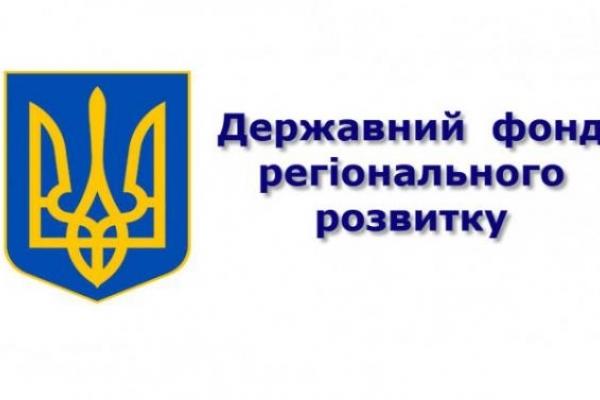 Від Чернівецької області затверджено ще 16 проектів, які фінансуватимуться з бюджету