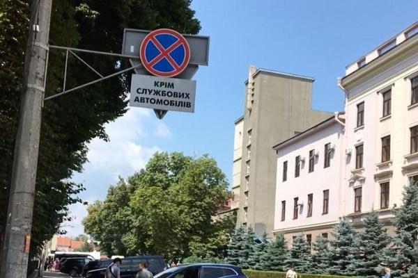 Біля СБУ у Чернівцях облаштували незаконну стоянку?