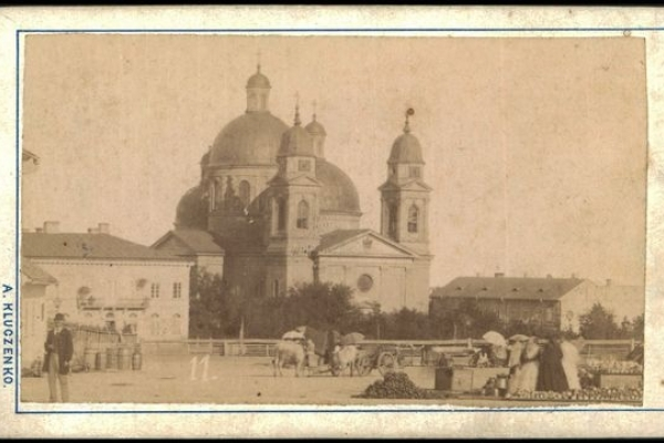 Чернівці на фото 1875 року