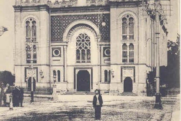 Чернівці на ретро світлинах 1900 року