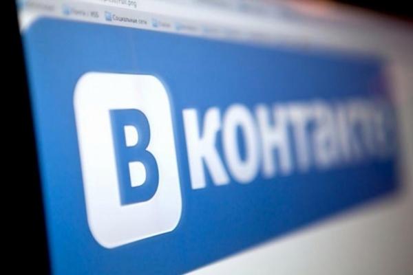 Буковинець за російські гроші адміністрував групу у «Вконтакте» і «Одноклассниках»