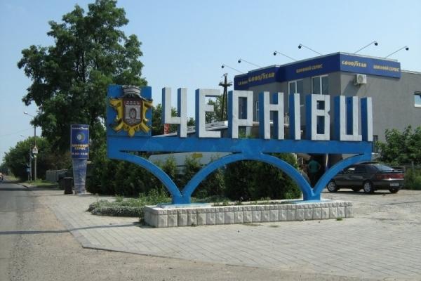 У Чернівцях оновили базу даних інвестиційних пропозицій та реєстрів вільних приміщень і земельних ділянок