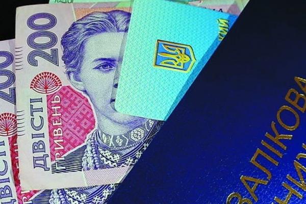 Кращим студентам Буковини виплачуватимуть соціальні стипендії