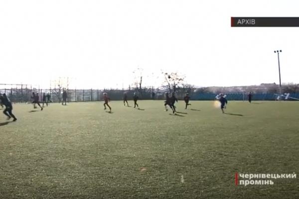 Комплекс «Олімпія» у Чернівцях матиме нове життя (Відео)