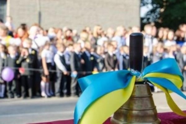 У мерії Чернівців розповіли, коли у школах міста проведуть лінійки до 1 вересня