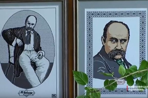 Чернівчанам презентували вишитого Шевченка (Відео)