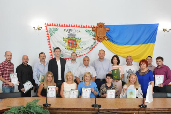 У Ратуші відзначили підприємців Буковини (Фото)