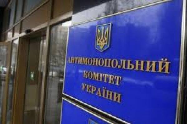 Проти «Чернівцігазу» відкрито розслідування