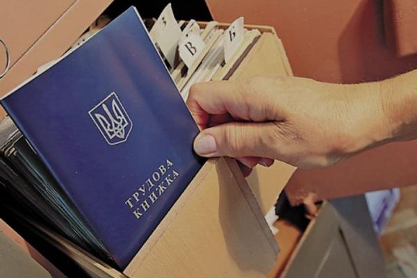 На Буковині роботодавець порушив трудові права 20 працівників