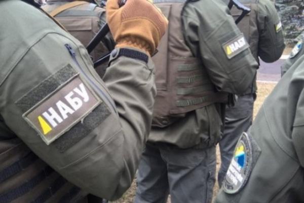 У Чернівецьку область приїхали 20 слідчих НАБУ