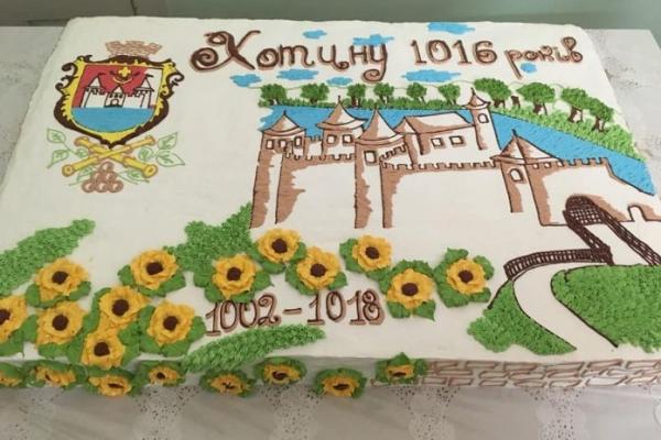 Хотин відсвяткував 1016 років із дня заснування (Фото)