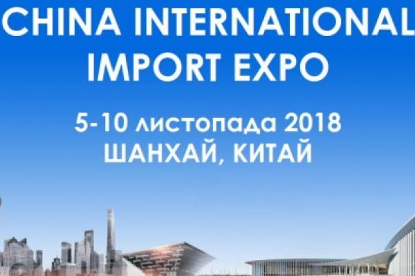 Буковинцям пропонують долучитися до міжнародної виставки