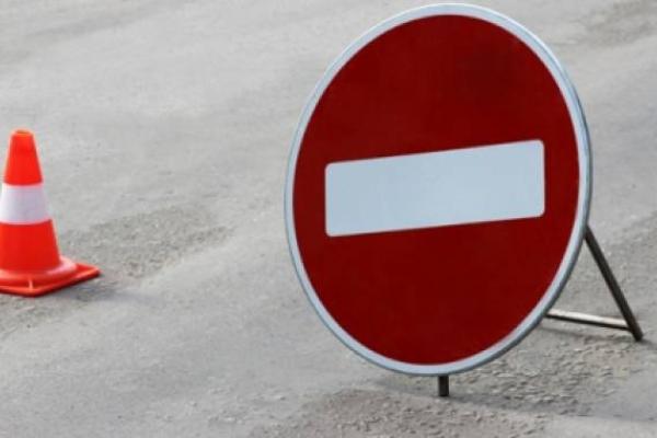 На одній з вулиць Чернівців перекриють рух транспорту