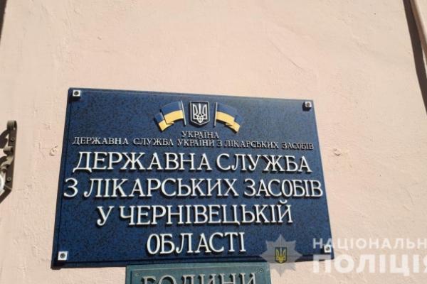 У поліції розповіли подробиці затримання посадовиців у Чернівцях