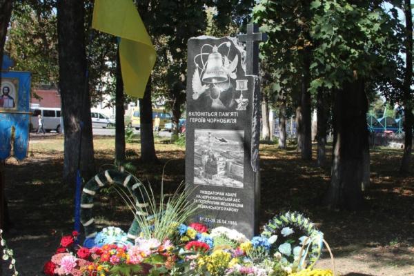 На Буковині відкрили пам'ятник учасникам ліквідації аварії на Чорнобильській АЕС (Фото)