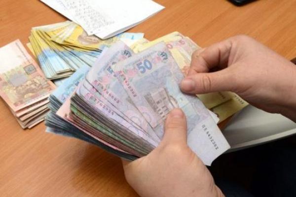 На Буковині виплачують недоотриману пенсію