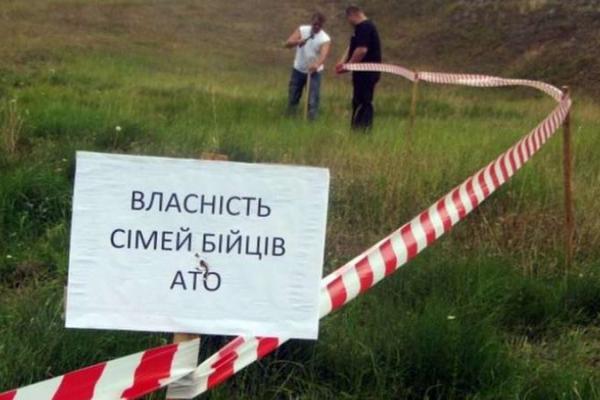 Учасникам АТО виділять 88 га землі на Буковині