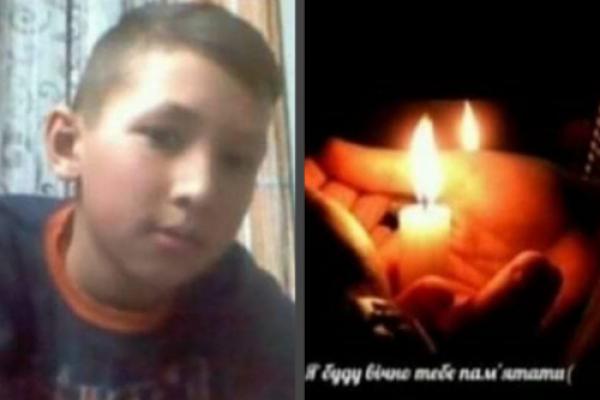 На Буковині поховали 10-річного хлопчика, який помер в ДТП у Романківцях