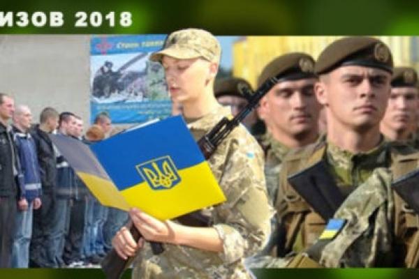 Усіх військовозобов'язаних буковинців просять прибути до військового комісаріату!