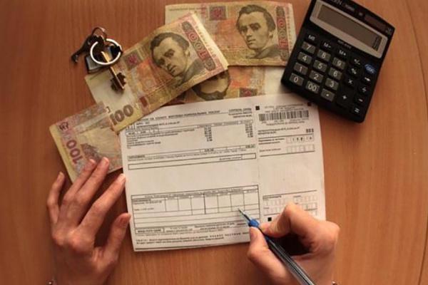 Чернівчанам на замітку: 5 популярних запитань про субсидії